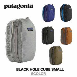 PATAGONIA パタゴニア BLACK HOLE CUBE SMALL ブラックホール キューブ 2L