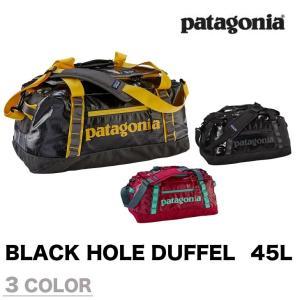 PATAGONIA パタゴニア バック ダッフルバッグ BLACK HOLE DUFFEL 45L