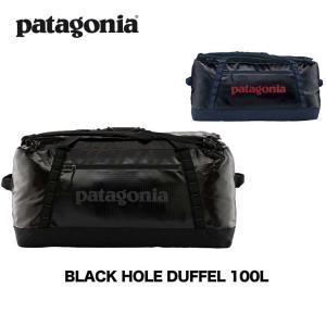 PATAGONIA パタゴニア バック ダッフルバッグ BLACK HOLE DUFFEL 120L