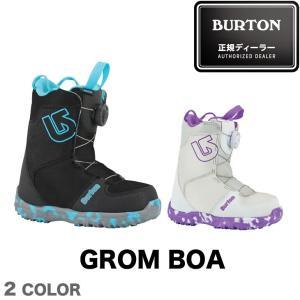 BURTON バートン キッズ ブーツ グロム ボア GRO...