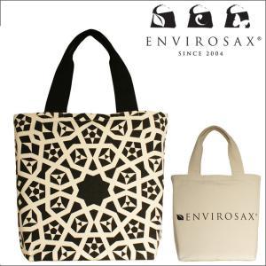 エンビロサックス ビッグコットントートバッグ ファスナー付き レディース メンズ a4 大きめ ENVIROSAX big bag|siegs