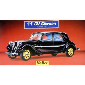 プラモデル 80159 CITROEN シトロエン 11CV 1/43 車|sieikan