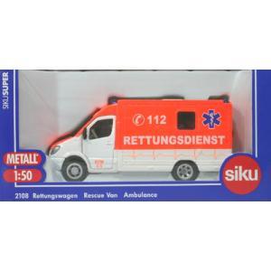 ミニカー 2108 1/50 救急車|sieikan