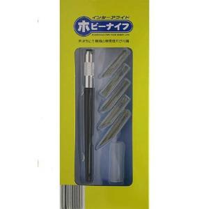 T002 ホビーナイフ|sieikan