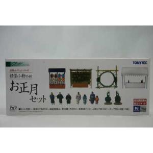トミーテック ジオコレ 情景小物 040 お正月セット 完全塗装済み 組み立てセット Nゲージ 1/150|sieikan