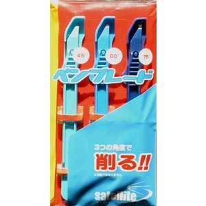ST-132 ペンブレード 工具セット|sieikan