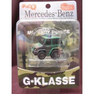チョロQ メルセデスベンツ Gクラス Mercedes Benz G-KLASSE|sieikan