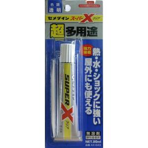 AX-043 スーパーXクリア 超多用途|sieikan