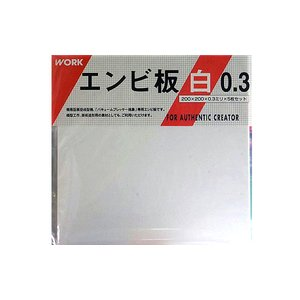 10301 桃象専用エンビ板 0.3 白|sieikan