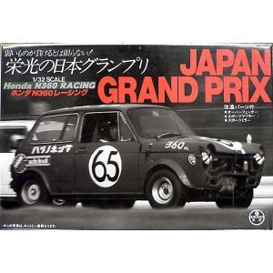 プラモデル No.41 ホンダ N360 レーシング 1/32 車|sieikan