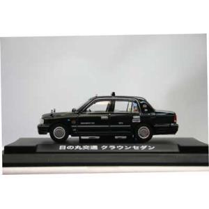 1/64 ミニカー タクシー 64042 日の丸自動車グループ クラウンセダン(黒)|sieikan