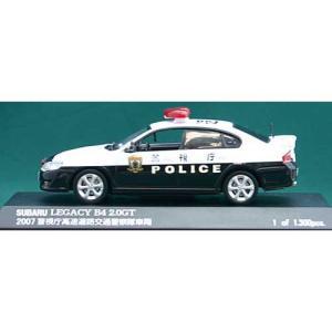 1/43 ミニカー J H7430707 スバルレガシィB4 2.0GT 警視庁高速道路交通警察隊車両