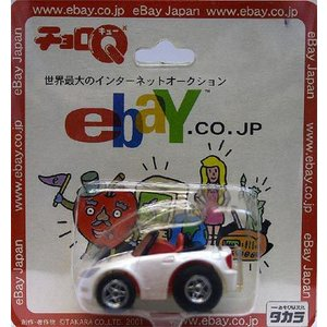 チョロQ ebay|sieikan