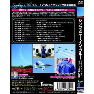 FK024 シンフォニー・イン・ブルー|sieikan|02