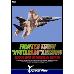 FK026 FIGHTERTOWN