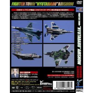 FK026 FIGHTERTOWN