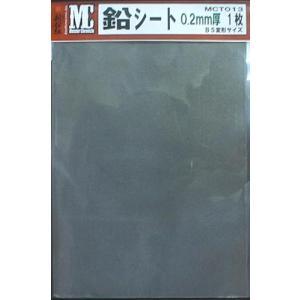 鉛板シート 0.2mm B5変形サイズ 1枚|sieikan