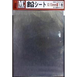 鉛板シート 0.15mm B5変形サイズ 1枚|sieikan