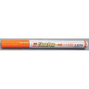 模型用ペン型接着剤 リモペン 標準タイプ|sieikan