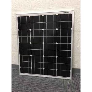 ソーラーパネル 50W 単結晶シリコン 太陽光発電 ソーラーチャージャー 蓄電 充電 自家発電 太陽光パネル ソーラー充電器 18V 高発電効率 防災 停電対策 sigen-shop