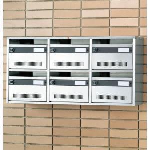 LIXILサンウエーブ郵便受箱AM型 6戸用 ラッチタイプ【BL-AM-RB6】|sigitaweb