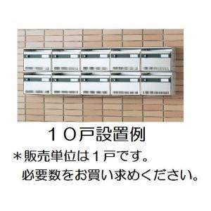 LIXILサンウエーブ郵便受箱DA型 設定自在 ダイヤル錠【BL-DA】|sigitaweb