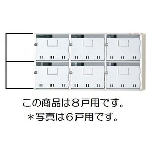 LIXILサンウエーブ郵便受箱SA型 8戸用【BL-SA-8N】|sigitaweb