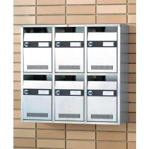 LIXILサンウエーブ郵便受箱SAM型 6戸用 ダイヤル錠【BL-SAM-D6】|sigitaweb