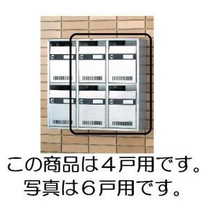 LIXILサンウエーブ郵便受箱SAM型 4戸用 ラッチタイプ【BL-SAM-R4】|sigitaweb