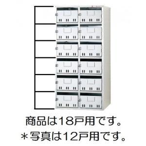 LIXILサンウエーブ郵便受箱SH型 18戸用【BL-SH-18N】|sigitaweb