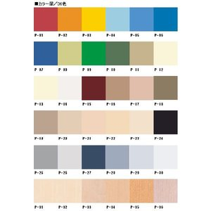 高齢者向けキッチンオプションカラー36色 ハーフタイプ【CA-color-H】|sigitaweb