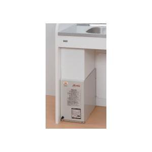 高齢者向けキッチンオプション温水器【CA-EHPN-H13V1】|sigitaweb