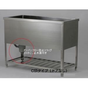 トリミングアズーリステンレス製ドッグバスSUS304間口900【CS1-900】|sigitaweb