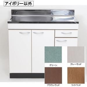 おてがるキッチンFNシリーズ流し台間口900mmサイズアイボリー以外【FN-90Na】|sigitaweb