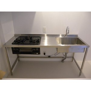 フレームキッチン間口2550×奥行650×高さ850【FRAME-W255】|sigitaweb