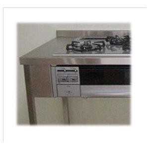 フレームキッチン用オプションコンロ横幕板(片側のみ)【MAKUITA-1】|sigitaweb