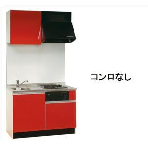 コンパクトキッチン間口1200 メラミン鏡面材 コンロなし【SC120TFK】|sigitaweb