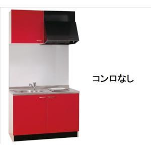 コンパクトキッチン間口1200 ポリ面材 コンロなし【SC120TFP】|sigitaweb