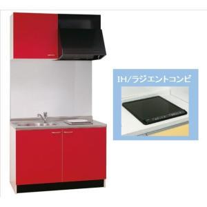 コンパクトキッチン間口1200 ポリ面材 IH/ラジエントコンビ200V【SC120TJEP】|sigitaweb