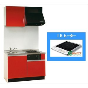 コンパクトキッチン間口1200 メラミン鏡面材 1口IHヒーター100V【SC120TJK】|sigitaweb