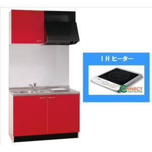 コンパクトキッチン間口1200 ポリ面材 1口IHヒーター100V【SC120TJP】|sigitaweb