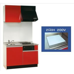 コンパクトキッチン間口1200 メラミン鏡面材 2口IH200V【SC120TJWK】|sigitaweb