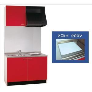 コンパクトキッチン間口1200 ポリ面材 2口IH200V【SC120TJWP】|sigitaweb