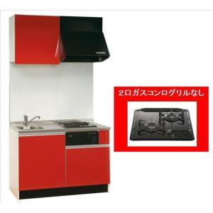 コンパクトキッチン間口1200 メラミン鏡面材 2口ガスコンログリルなし【SC120TSGGK】|sigitaweb