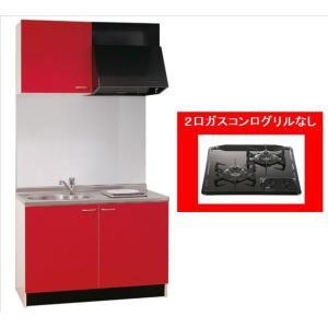 コンパクトキッチン間口1200 ポリ面材 2口ガスコンログリルなし【SC120TSGGP】|sigitaweb