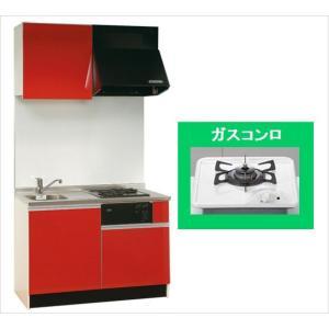 コンパクトキッチン間口1200 メラミン鏡面材 1口ガスコンロ【SC120TSGK】|sigitaweb