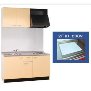 コンパクトキッチン間口1500 ポリ面材 2口IH200V【SC150TJWP】|sigitaweb