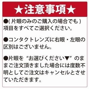 ★★新規開店特価★★ ワンデーアキュビューモイスト 30枚パック|sigma-contact|02