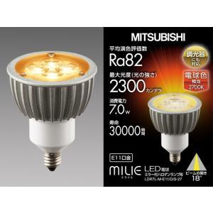 LEDハロゲンランプ形7.0WLDR7L-M-E11/D/S-27|sigma-ope