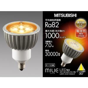 LEDハロゲンランプ形7.0WLDR7L-W-E11/D/S-27|sigma-ope